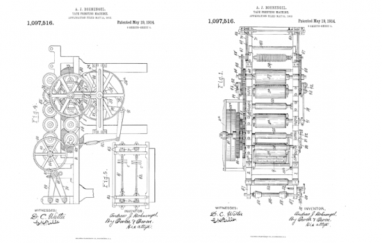 About-Us-Patent